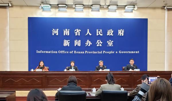 《河南省人民防空工程管理辦法》新聞發布會