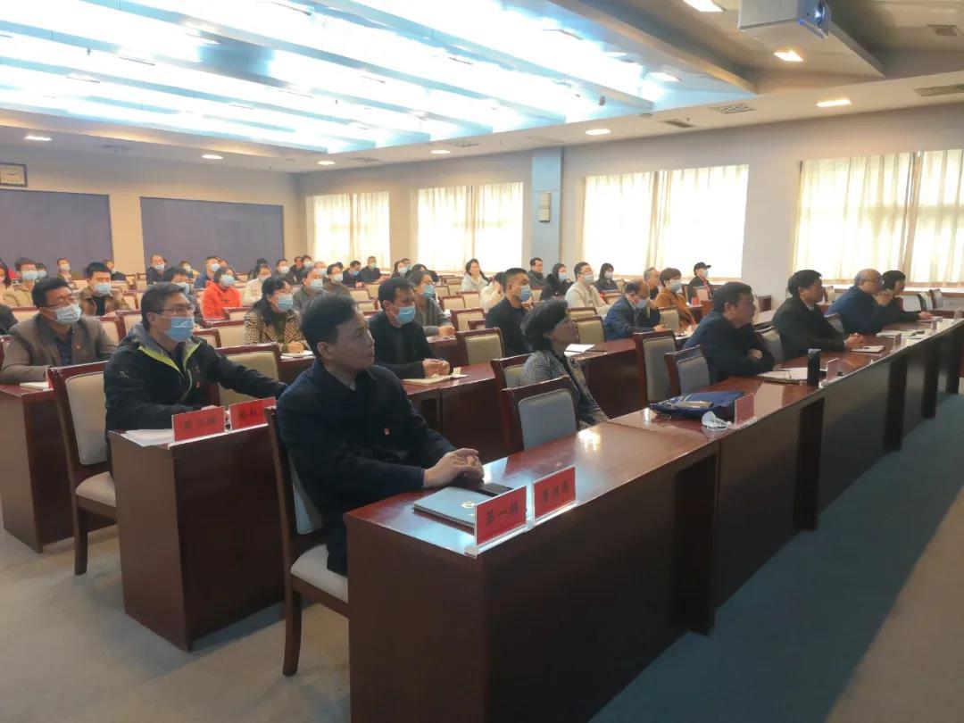 焦作市文化广电和旅游局召开党史学习教育动员大会