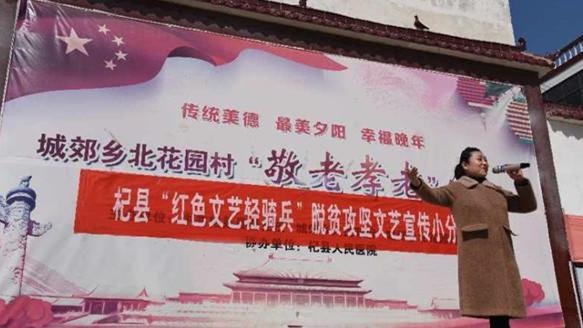央媒看河南丨河南杞县:文艺轻骑兵活跃乡下