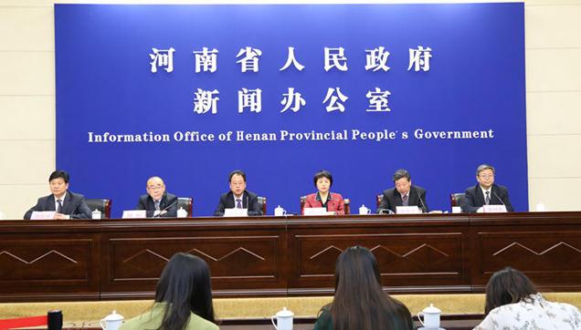 河南省疾病预防控制工作新闻发布会