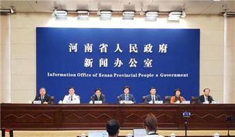 河南省2021年普通高考工作新闻发布会