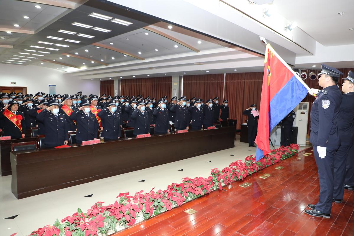 省监狱管理局举行庆祝首个中国人民警察节活动
