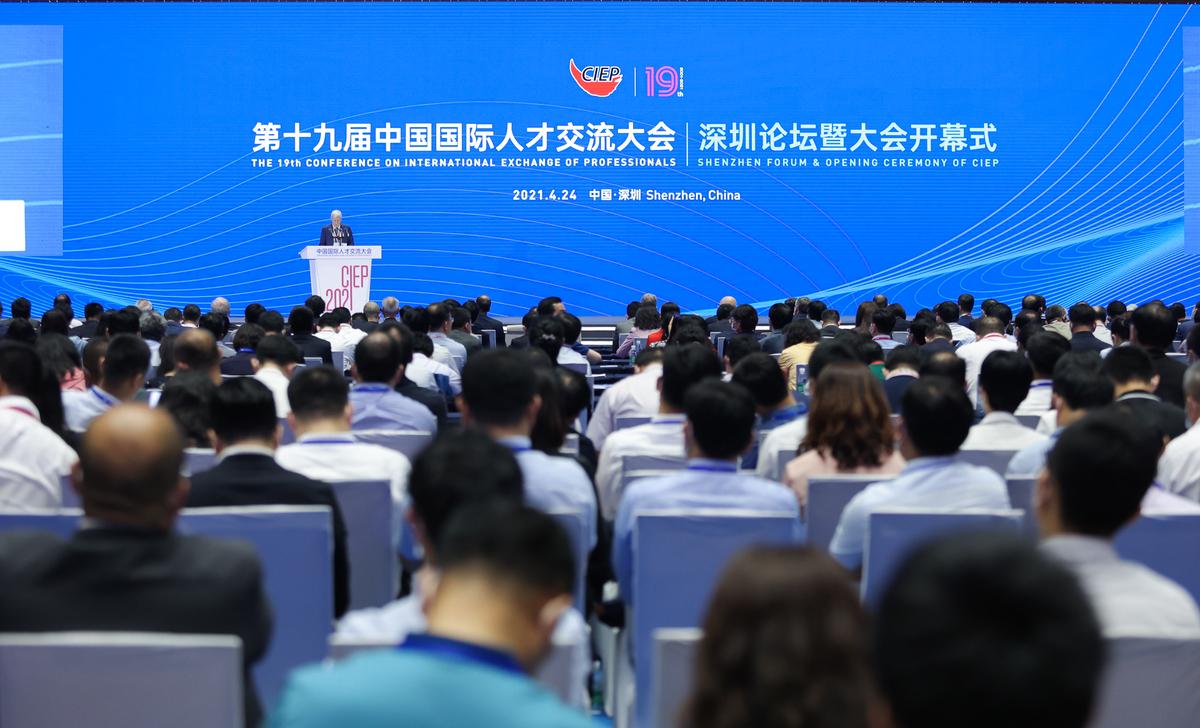 河南省科技厅组团参加第十九届中国国际人才交流大会