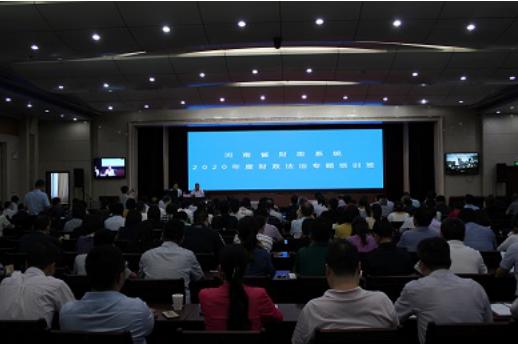 省财政厅举办全省财政系统吉林快三度财政法治视频培训班