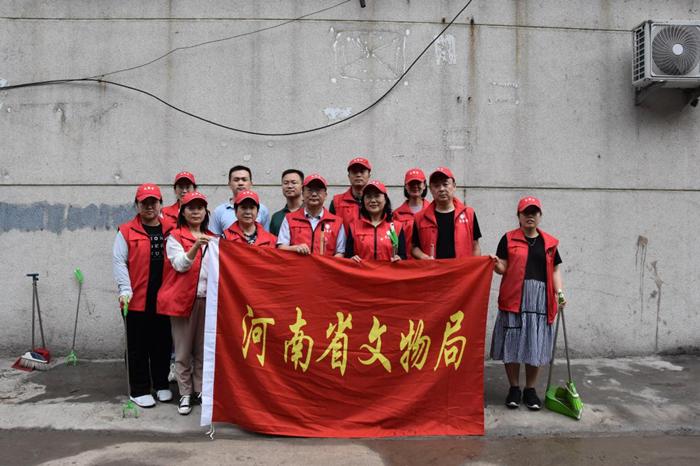 """河南省文物局开展""""我为群众办实事  清洁家园促文明""""志愿服务活动"""