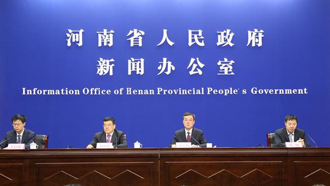 第十三届中国河南国际投资贸易洽谈会新闻发布会